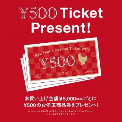 500円チケットCP